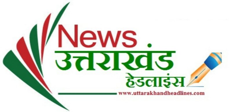 Uttarakhand Headlines