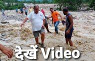 विधायक हरीश धामी नदी में बहने से बचे बाल बाल