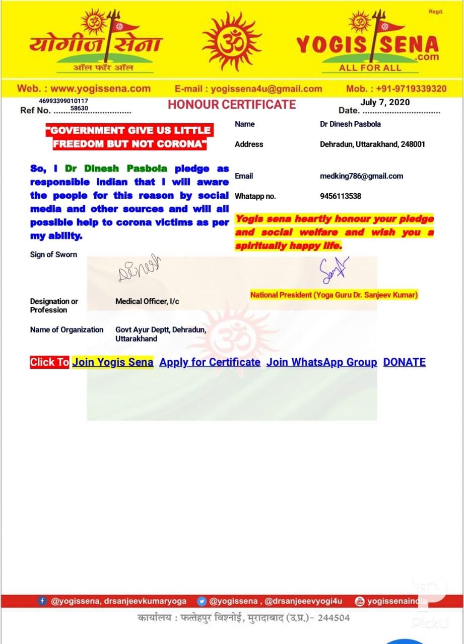 IMG-20200708-WA0010