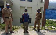 नाबालिग छात्रा से दुष्कर्म के दोषी को कपकोट पुलिस ने किया गिरफ्तार