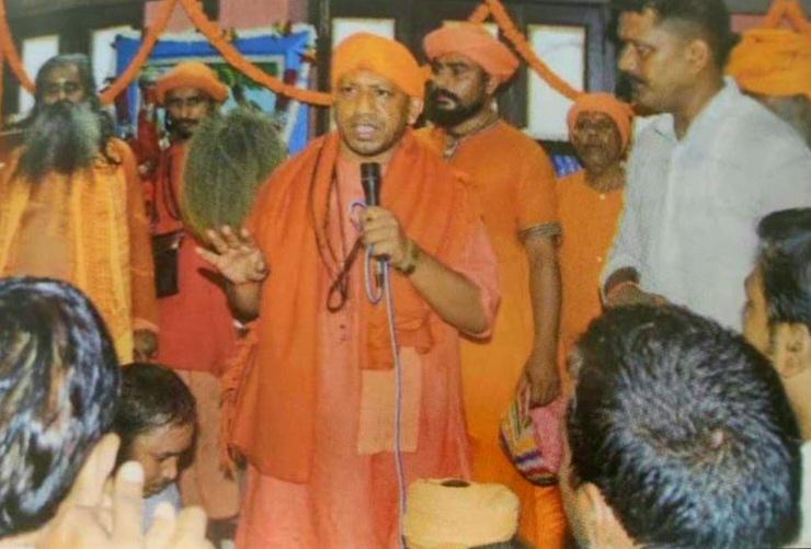राम मंदिर आंदोलन में योगी की क्या भूमिका ?