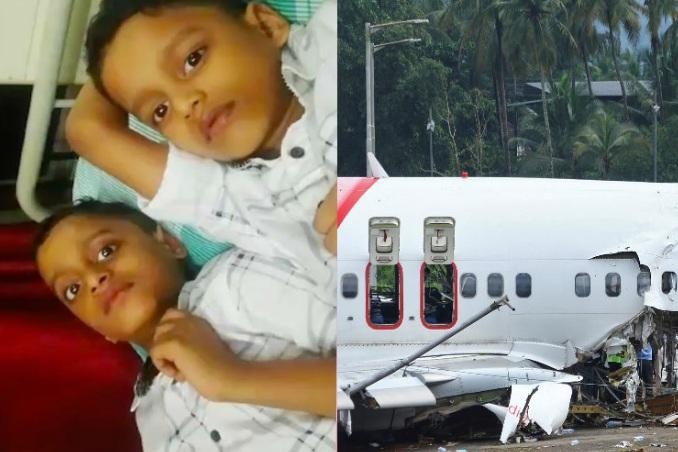 केरल विमान हादसा 7 साल के जुड़वा बच्चो की बची जान