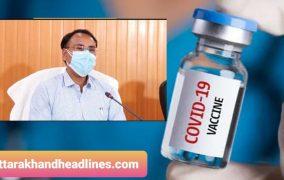10 मई से 18-44 वालों का वैक्सीनेशन शुरू, उत्तराखण्ड को मिली कोविशील्ड वैक्सीन