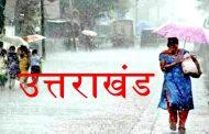 उत्तराखंड; मूसलाधार बारिश और बर्फबारी, मौसम विभाग का बारिश के लिये रेड अलर्ट जारी।