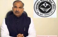 उत्तराखंड बोर्ड की भी परीक्षा भी हुई रद्द, मंत्री अरविंद पांडेय