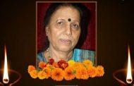 डा. इंदिरा हृदयेश के निधन पर हल्द्वानी के अधिवक्ताओं ने भी किया शोक व्यक्त