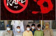रामनगर; चार युवकों ने किया दुष्कर्म, बनाई वीडियो, गिरफ्तार