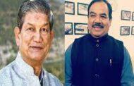 आखिरकार हरीश रावत ने हरक सिंह से की फोन पर बात, हम सांप-नेवले को एक हो जाना चाहिए'