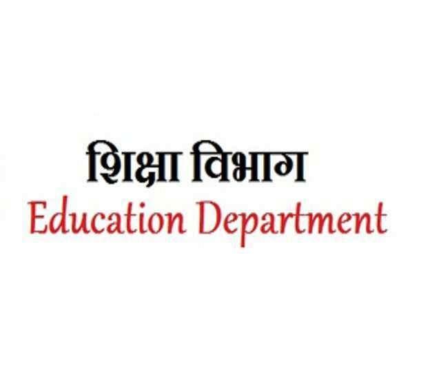 शिक्षा विभाग ने इस भर्ती से हटाई रोक, सहकारिता विभाग भी जल्द हटाए रोक